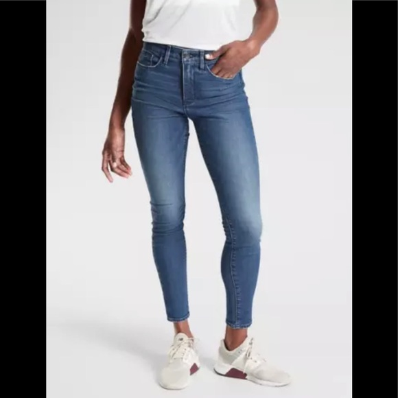 Athleta Sculptek Dark blue jeans.